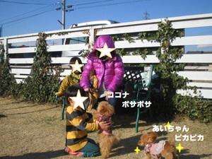 2011_0114_144417img_0067