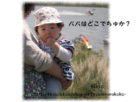 2012_0505_122040p5051813