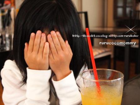 Cafecandy_7